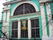Богоявленский Собор в Елохове