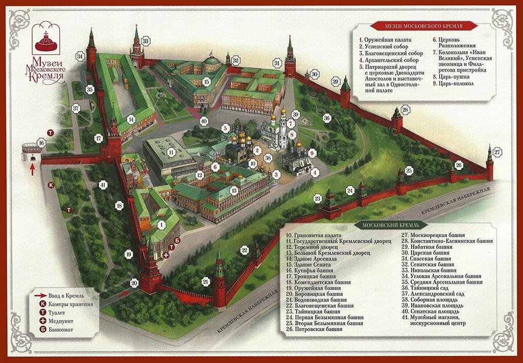 схема московский кремля кремль башни