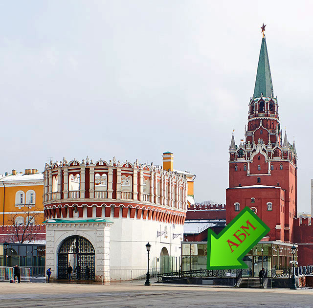 -справа от башни Кутафья